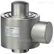 SIWAREX WL270 CP-S SA德国西门子SIEMENS称重传感器