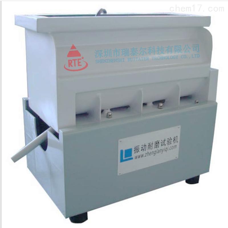 深圳生产震动耐磨试验机厂家报价