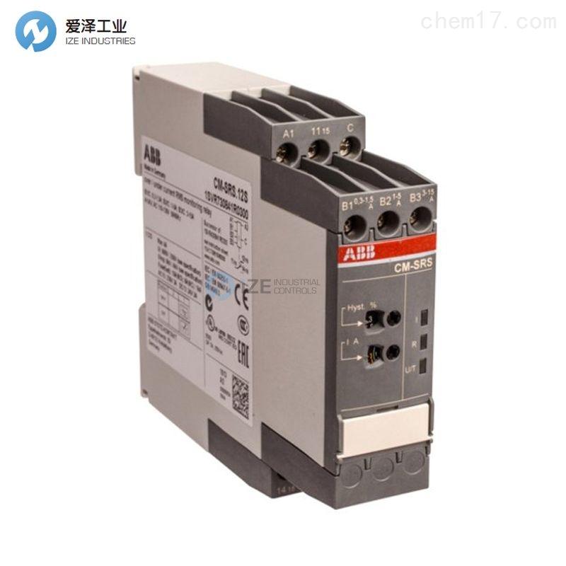 ENTRELEC电流监控器1SVR730840R0500