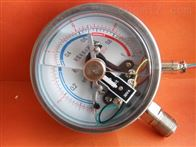 YXH-100抗振磁敏电接点压力表