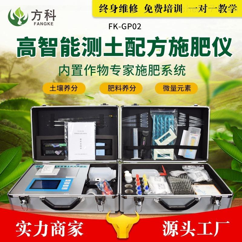土壤养分速测仪器采购