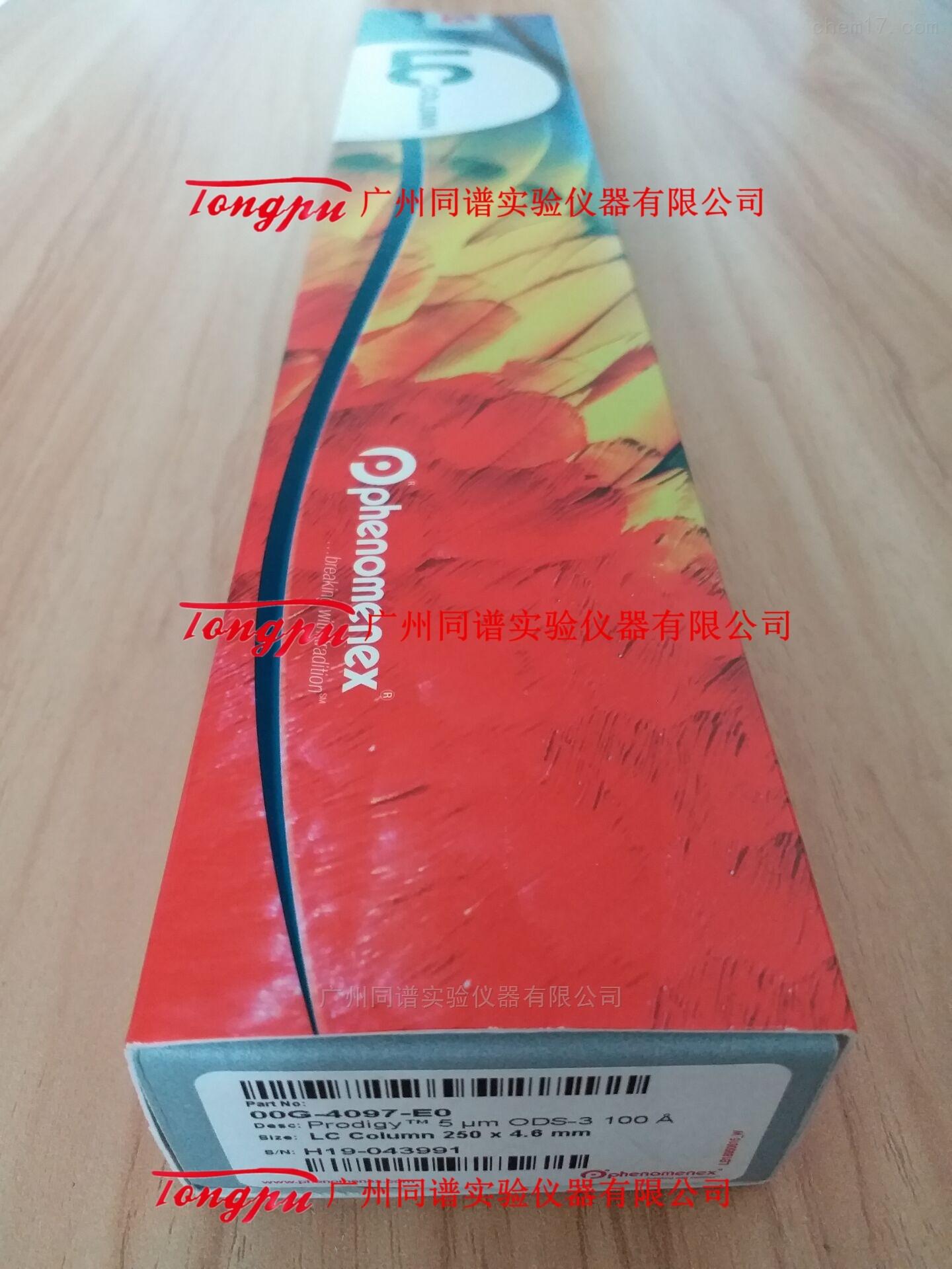 Phenomenex Prodigy ODS-3美国飞诺美色谱柱