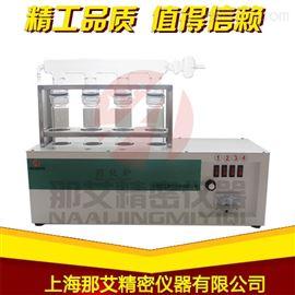 NAI-XHL-4凱氏定氮消化裝置,消化爐多少錢