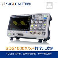SDS1104X-E鼎阳示波器