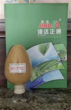 001*7混床离子树脂厂家批发氢型阳离子交换树脂