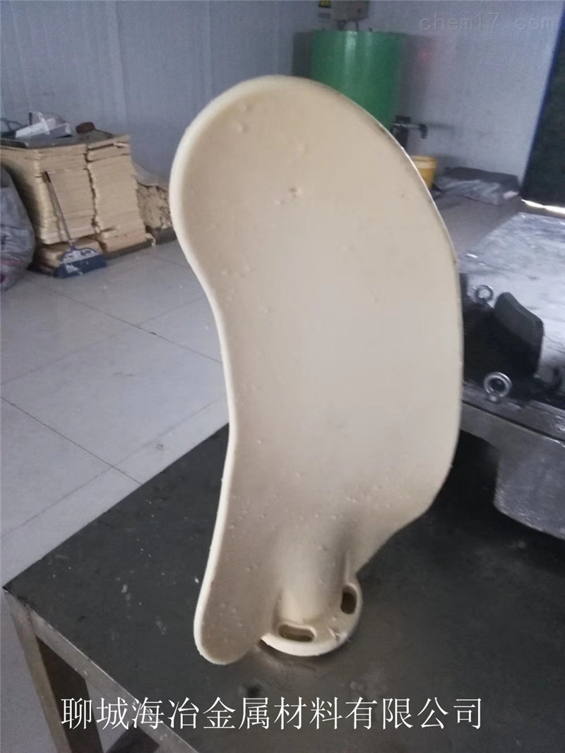 ZG1Cr20Nil4Si2耐热钢铸件生产厂