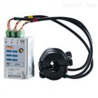 环保用电监管专用电表