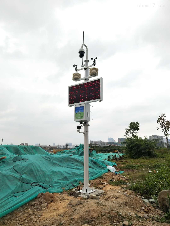 深圳双视频扬尘在线监控系统现货包安装