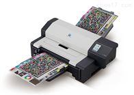 柯尼卡美能达FD9分光测色仪/自动扫描分光光度计