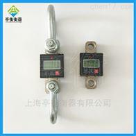 100KN/10T电子拉力计,方便携带的测力仪