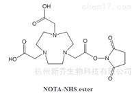 NOTA-NHS ester/CAS: 1338231-09-6大环配体
