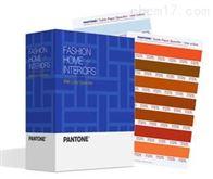 TPX色卡 -可撕版FBP200