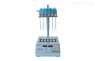 可视型氮吹仪JC-220A