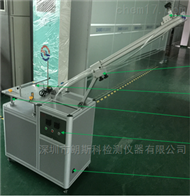LSK载流软管耐磨损试验装置