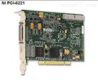 NI PCI 6211PCI 采集卡