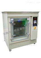 LSO2-300二氧化硫试验箱