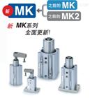 特价SMC回转夹紧气缸MK系列