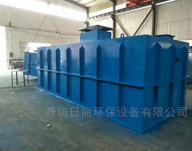 河北葡萄酒污水处理设备优质生产厂家