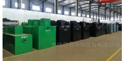 港贵葡萄酒厂污水处理设备优质生产厂家