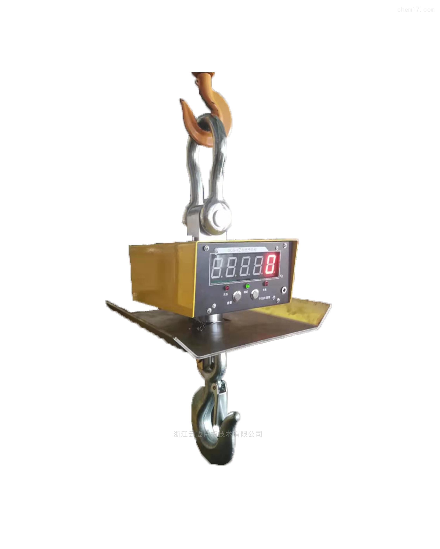 钢铁厂高温电子吊秤