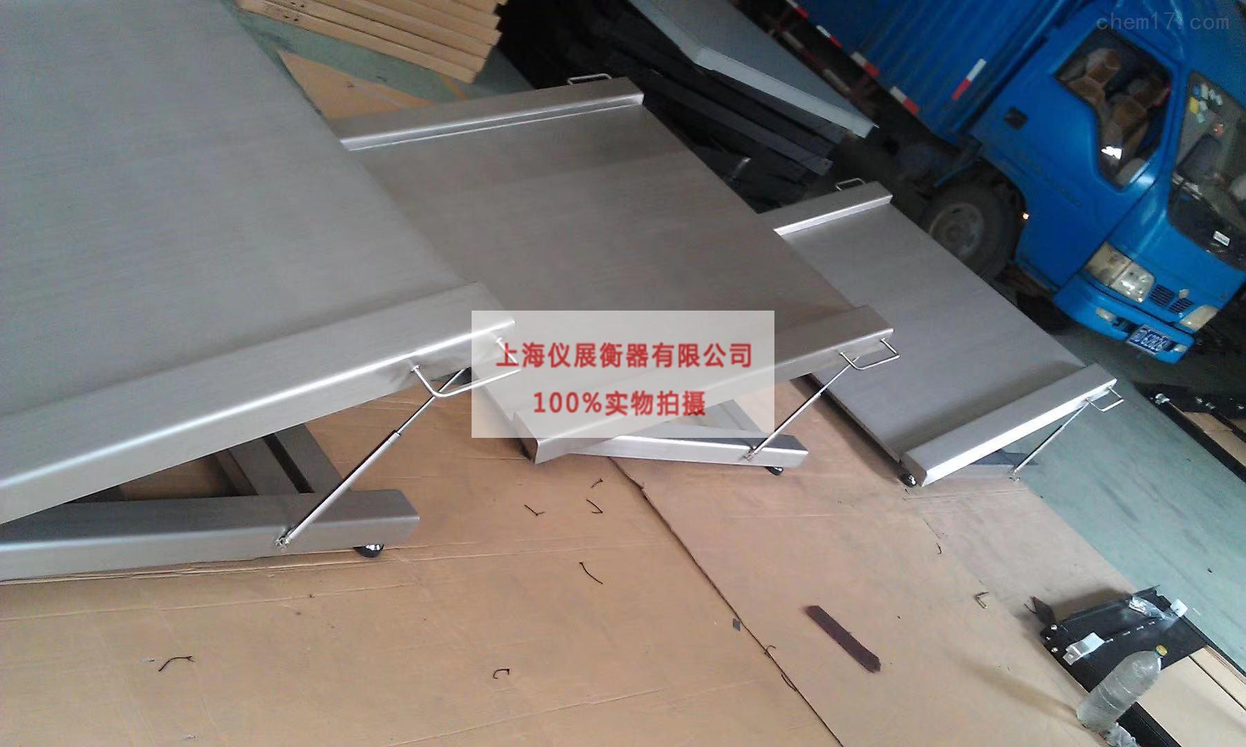 全不锈钢电子地磅 防酸碱盐腐蚀电子磅秤厂