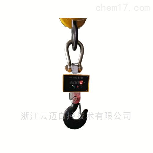 15吨直显电子吊秤