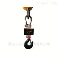 1吨-15吨工矿运输业直视电子吊秤