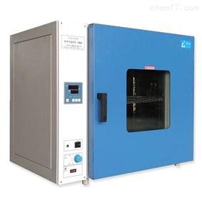 DHG-9145A鼓风电热恒温实验箱