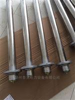 2KW/220V/380V管状式电加热器特价