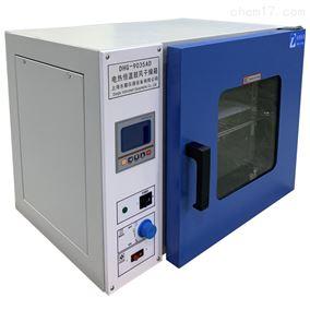DHG-9075AD液晶顯示梯度升溫幹燥箱