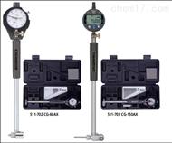 三丰内径表-511 系列 CG-AX