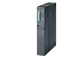 西门子电源模块(4A) 代理商