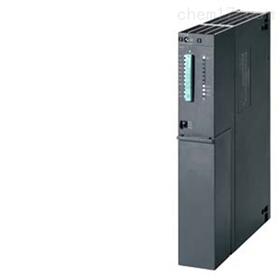 西门子S7-400功能模块代理商