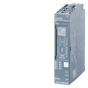 西门子S7-400数字量输入输出模块代理商