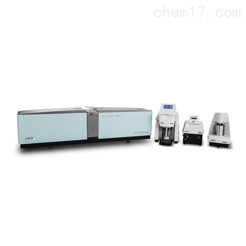 Topsizer Plus欧美克激光粒度分析仪