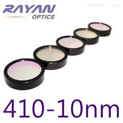 BP410-10-D25.4窄带/带通滤光片410nm