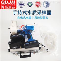JHN-2水质自动采样器广西手持式野外水质取样器