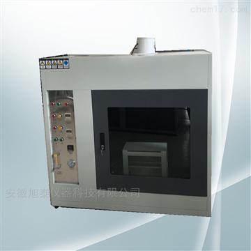 QCNS-1汽车内饰物燃烧试验仪