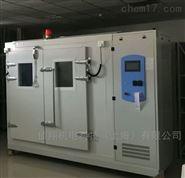 高低温实验室