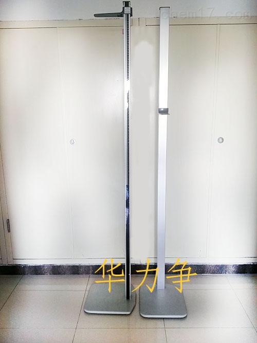 机械身高计/刻度身高仪/医用体检设备