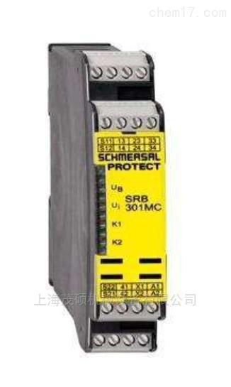 AES 1235德国SCHMERSA施迈赛继电器AES 1235现货
