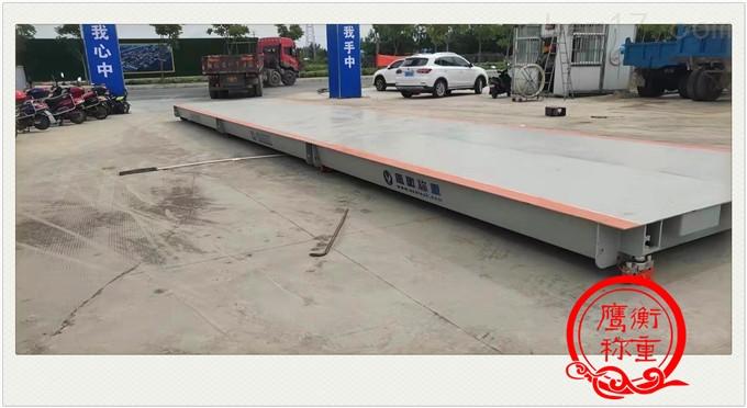 40吨静态汽车衡(厂家)
