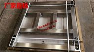 SCS-YZ系列药厂用带双面引坡不锈钢电子地磅平台秤