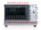 ZDL6000示波記錄儀 致遠