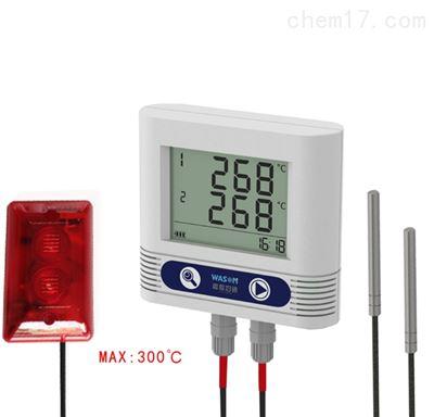 WS-T21HAC3智能聲光報警高溫溫度記錄儀