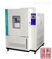 高低温恒温试验箱