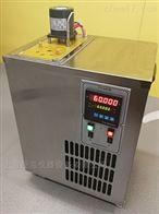 RTS系列便携式检定恒温槽