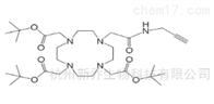 Propargyl-DOTA-tris(tBu)ester/大环配体