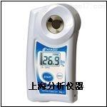 PAL-1日本ATAGO数字手持式折射仪|糖度计|折光仪