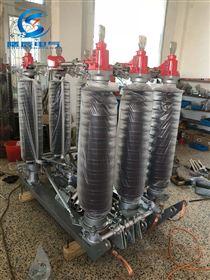 GW4-72.5-66kv手电一体高压隔离开关